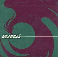 【中古】アニメ系CD ACE COMBAT 2 ORIGINAL SOUNDTRACK