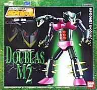 【中古】フィギュア 超合金魂 GX-26 機械獣ダブラスM2 「マジンガーZ」