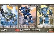 【中古】プラモデル 1/35 SAK リバイバルコレクション3 「装甲騎兵ボトムズ」