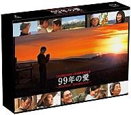 【中古】国内TVドラマBlu-ray Disc 99年の愛 ~JAPANESE AMERICANS~ Blu-ray BOX