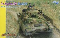 【中古】プラモデル 1/35 WW.II ドイツ軍 IV号戦車H型 中期生産型 1943年9月-11月 [CH6526]