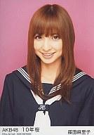 【中古】生写真(AKB48・SKE48)/アイドル/AKB48 篠田麻里子/CD「10年桜」特典【タイムセール】