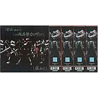 【中古】フィギュア ROBOT魂 月下4体セット(特製収納BOX付き) 「コードギアス 反逆のルルーシュ」