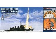 【中古】プラモデル 1/700 海上自衛隊 ヘリコプター搭載イージス護衛艦 DDH-182 みらい 「ジパング」 [PZ01]