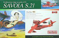 【中古】プラモデル 1/72 サボイアS.21試作戦闘飛行艇 「紅の豚」 塗装済み半完成キット [PJ1n]