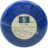 【新品】塗料・工具 塗料 Mr.カラースプレー ブルー[S5N]