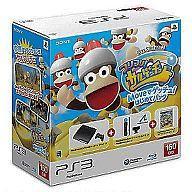 【中古】PS3ハード プレイステーション3本体「フリフリ!サルゲッチュ」 Moveでゲッチュ!はじめてパック(160GB/チャコールブラック)