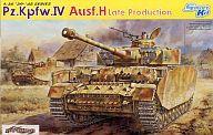 【中古】プラモデル 1/35 WW.II ドイツ軍 IV号戦車H型 後期生産型 [CH6300]
