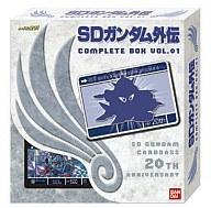 【中古】トレカ SDガンダム外伝 コンプリートボックス Vol.1