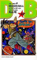 【中古】少年コミック DRAGON BALL 新装版 全42巻セット / 鳥山明 【中古】afb