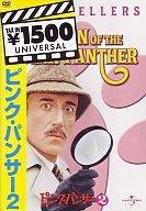 永遠の定番 中古 洋画DVD 期間限定特別価格 ユニバーサルセレクション ピンクパンサー2