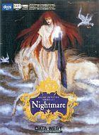 【エントリーでポイント最大27倍!(6月1日限定!)】【中古】PC-9821 CDソフト PSYCHIC DETECTIVE SERIES Vol.5「Nightmare(ナイトメア)」
