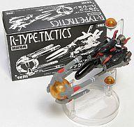 """【中古】フィギュア R-9A""""アローヘッド""""ブラックバージョン「R-TYPE TACTICS」PSPソフト初回特典【タイムセール】"""