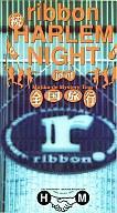 【中古】邦楽 VHS ribbon/続ハーレム・ナイト・ジョイント・全国旅行マジカ・デ・ミステリー・ツアー