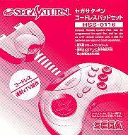 【中古】セガサターンハード  ニューコードレスパッドセット (ホワイト)[HSS-0116]