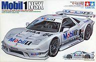中古 プラモデル 1 18%OFF 24 モービル 24198 スポーツカーシリーズ 1NSX ディスプレイモデル No.198 買い物