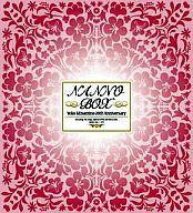 【中古】邦楽CD 南野陽子 / NANNO BOX -Yoko Minamino 20th Anniversary-[完全生産限定盤]