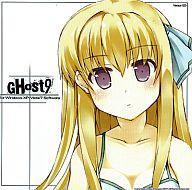 【中古】同人GAME CDソフト GHOST9 ゴーストナイン / Black Bastard