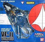 【中古】フィギュア 復刻版 可変バルキリー VF-1J マックス機「超時空要塞マクロス」