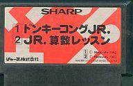 <title>エントリーでポイント10倍 4月16日01:59まで 中古 ファミコンソフト ドンキーコングJr. JR.算数レッスン 無料サンプルOK 箱説なし</title>