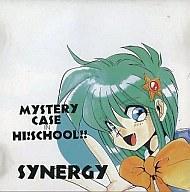 【中古】同人音楽CDソフト MYSTERY CASE in HI!SCHOOL!![冊子付] / SYNERGY