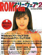 【中古】ムックその他 ≪コンピュータ≫ ROM Fan フリーウェア Vol.2 2002/10(CD2枚付)
