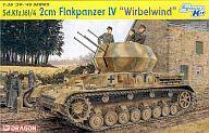 【中古】プラモデル 1/35 ドイツVI号対空戦車 ヴィルベルヴィンド 「'39-'45 SERIES」 [6540]