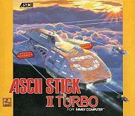 <title>エントリーでポイント10倍 4月16日01:59まで 中古 ファミコンハード スーパーセール期間限定 アスキースティック2 TURBO</title>