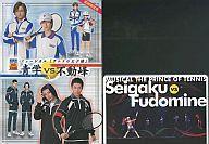 中古 その他DVD ミュージカル テニスの王子様 初回限定版 公式通販 青学vs不動峰 チープ