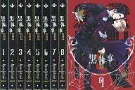 【中古】アニメDVD 黒執事II 完全生産限定全9巻セット