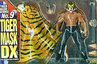 【中古】フィギュア タイガーマスクDX 限定血飛沫ver. 「タイガーマスク」 バイオレンスアクションフィギュア【タイムセール】