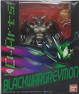 【中古】フィギュア D-Arts ブラックウォーグレイモン 「デジモンアドベンチャー02」 魂ウェブ商店限定