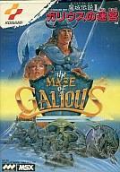 【中古】MSX【中古】MSX 魔城伝説2 カートリッジROMソフト ガリウスの迷宮 魔城伝説2 ガリウスの迷宮, 増穂町:fff84400 --- officewill.xsrv.jp