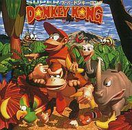 【中古】アニメ系CD スーパードンキーコング ゲームミュージックCD ジャングル・ファンタジー