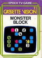 【中古】カセットビジョンソフト モンスターブロック
