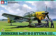 【中古】プラモデル 1/48 ユンカース Ju87 B-2 スツーカ 爆弾搭載セット 「タミヤ・イタレリシリーズ」 [37008]
