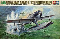 【中古】プラモデル 1/48 二式水戦 日本海軍二式水上戦闘機 [MA117]