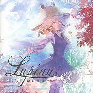 【中古】同人音楽CDソフト Lupinus 幻想写景 -風- / Foxtail-Grass Studio