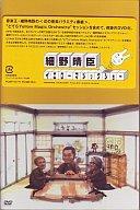 ◆セール特価品◆ 送料無料 smtb-u 中古 その他DVD 細野晴臣 輸入 イエローマジックショー