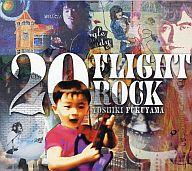 【中古】アニメ系CD 福山芳樹/20 Flight Rock ~yoshiki Fukuyama Selected Works~