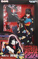 【中古】ドール 閻魔あい 「地獄少女」 1/6 ピュアニーモキャラクターシリーズ No.004 とれたて!ほびーちゃんねる通販限定
