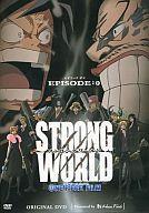【中古】アニメDVD ONE PIECE FILM STRONG WORLD EPISODE:0 映画版エピソードゼロ