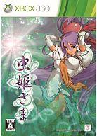 【中古】XBOX360ソフト 虫姫さま[通常版]