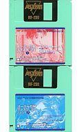 【中古】MSX2/MSX2+ 3.5インチソフト スーパー付録ディスク #24「ファンダム・GAMES」「ほぼ梅麿のCGコンテスト」「覇邪の封印」