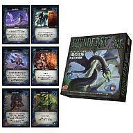 【中古】ボードゲーム サンダーストーン 拡張3 竜の尖塔 完全日本語版 (Thunderstone - Dragonspire)