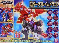 【中古】おもちゃ DXダークフレイムドラゴン 「マシンロボ ムゲンバイン」 ビルド合体シリーズ