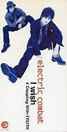 【中古】CDシングル electric combat/I wish アニメ「どっきりドクター」エンディング・テーマ