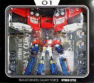 【中古】おもちゃ ハイブリッドスタイル-01 (T.H.S.-01) 総司令官 ギャラクシーコンボイ 「トランスフォーマーギャラクシーフォース」
