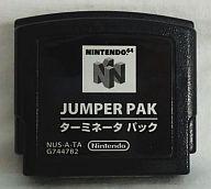 中古 ニンテンドウ64ハード ターミネータパック いつでも送料無料 PAK 人気ブレゼント! JUMPER