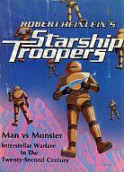 【中古】ボードゲーム 宇宙の戦士(Starship Troopers) [日本語訳付き]【タイムセール】